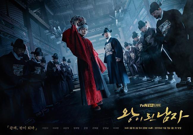 """phim """"tram ty"""" han quoc 2019: mong nhat canh khoa than tao bao cua song joong ki - 10"""