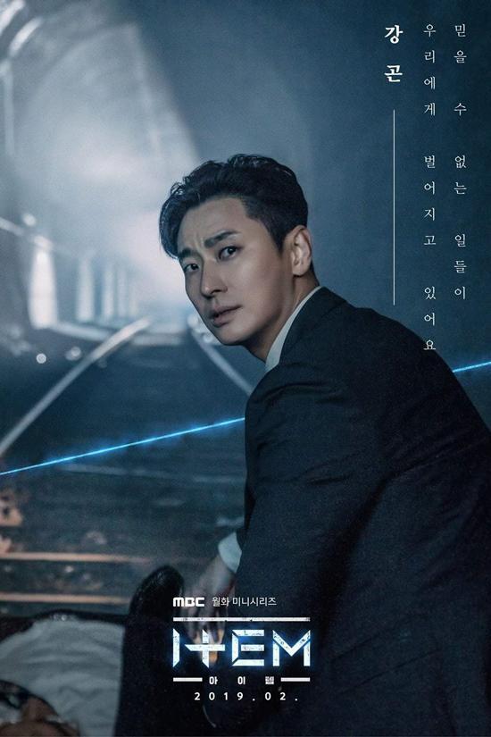 """phim """"tram ty"""" han quoc 2019: mong nhat canh khoa than tao bao cua song joong ki - 12"""