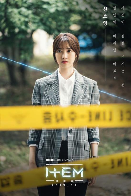 """phim """"tram ty"""" han quoc 2019: mong nhat canh khoa than tao bao cua song joong ki - 13"""