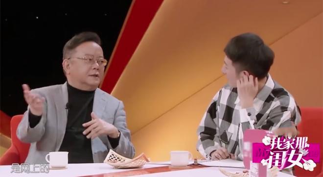 """khong ai ngo """"hoa than"""" vuong cuong lai """"tan do"""" ba xa kem 20 tuoi qua mang - 3"""