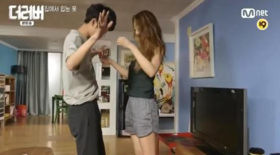 """giua scandal quay len clip sex, thanh nien bi ghet nhat han tung """"bien thai mac do lot ban gai"""" - 6"""