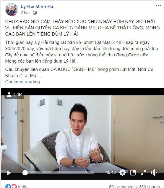 """bi doi boi thuong 4 ty dong day vo ly, ly hai len tieng vi tuc """"khong chiu duoc"""" - 1"""