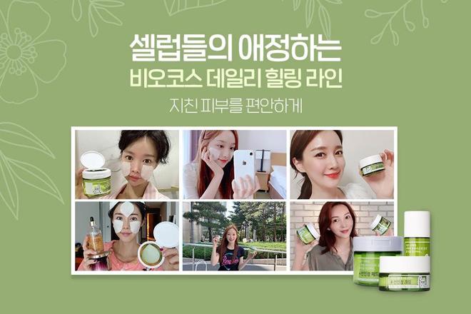 Bộ sản phẩm Coreana Biocos Daily Healing với thiết kế siêu đáng yêu đốn tim giới trẻ - 4