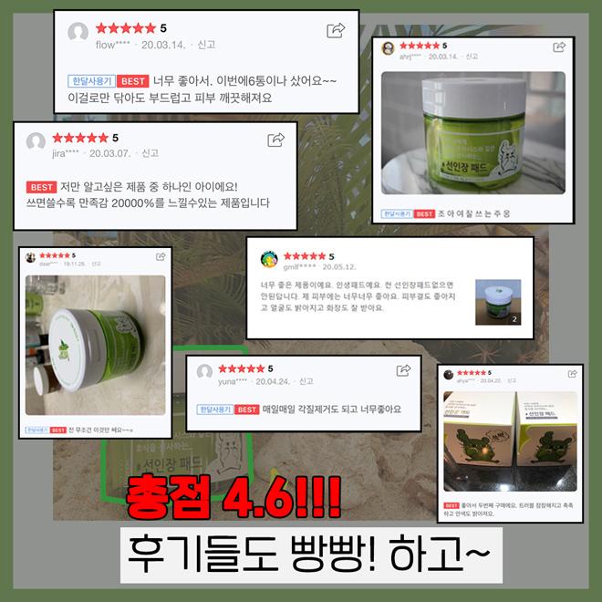 Bộ sản phẩm Coreana Biocos Daily Healing với thiết kế siêu đáng yêu đốn tim giới trẻ - 6