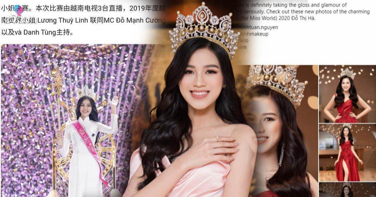 Không phải hot girl nào, chính nhan sắc Đỗ Thị Hà đang làm mạng xã hội Trung chao đảo