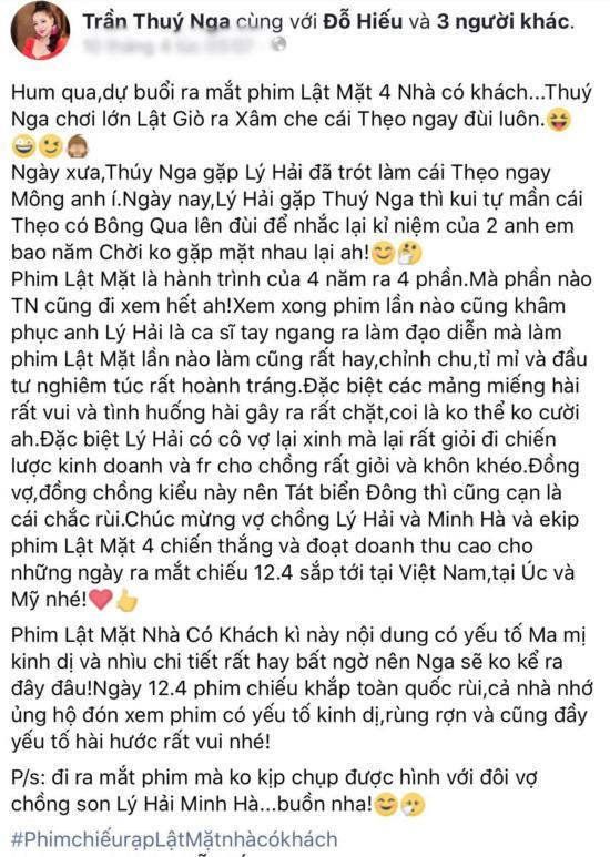 "hi huu: phim vua ra rap, khan gia da doi ""kien"" ly hai - 4"