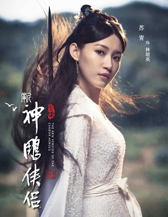 """khuon mat khong can xung, tieu long nu bi ly mac sau """"lan at"""" trong than dieu dai hiep 2019 - 13"""