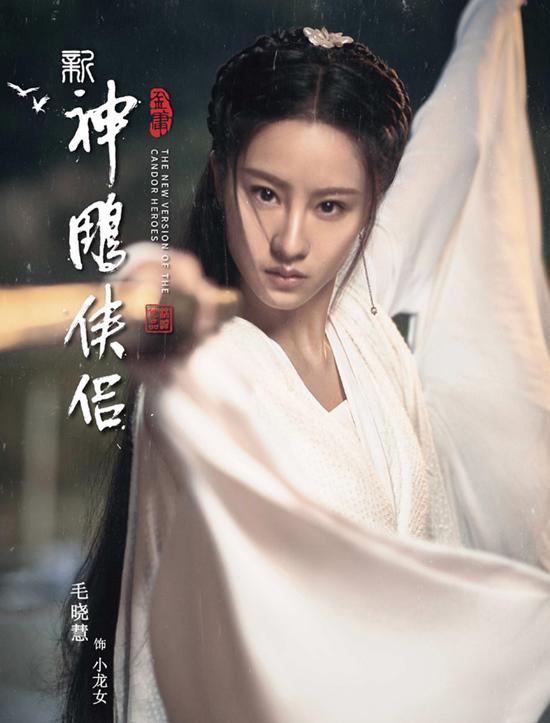 """khuon mat khong can xung, tieu long nu bi ly mac sau """"lan at"""" trong than dieu dai hiep 2019 - 2"""