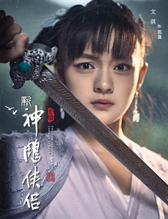 """khuon mat khong can xung, tieu long nu bi ly mac sau """"lan at"""" trong than dieu dai hiep 2019 - 9"""