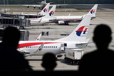 "tin bat ngo ve ly do co the khien mh370 mat tich bi an va ""ke dot nhap"" dang ngo - 1"