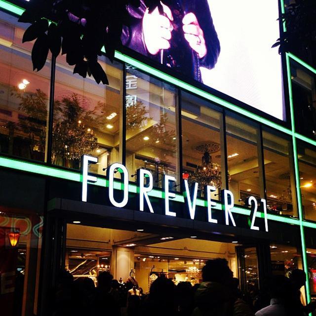 'de che' thoi trang nhanh sup do, forever 21, h&m khon don vi mua sam online - 2