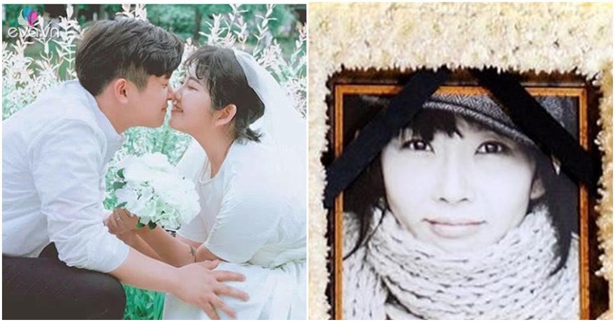Sự kiện bất ngờ nhất hôm nay: Con gái cố nghệ sĩ Choi Jin Sil lấy chồng ở tuổi 16?