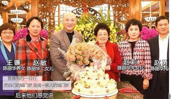 """lay nu ty phu gia hon 11 tuoi, """"duong tang"""" cuoi doi song nhu ong hoang du """"an bam"""" vo - 6"""