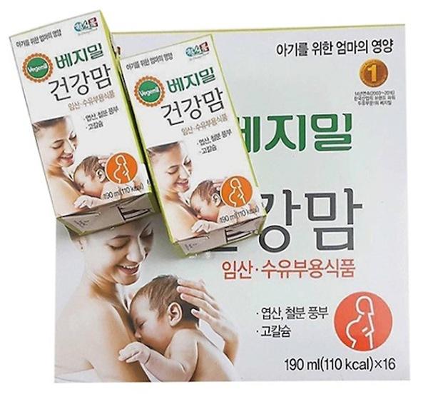 Top 11 loại sữa cho bà bầu tốt và dễ uống bổ sung đủ dưỡng chất khi mang thai - 12