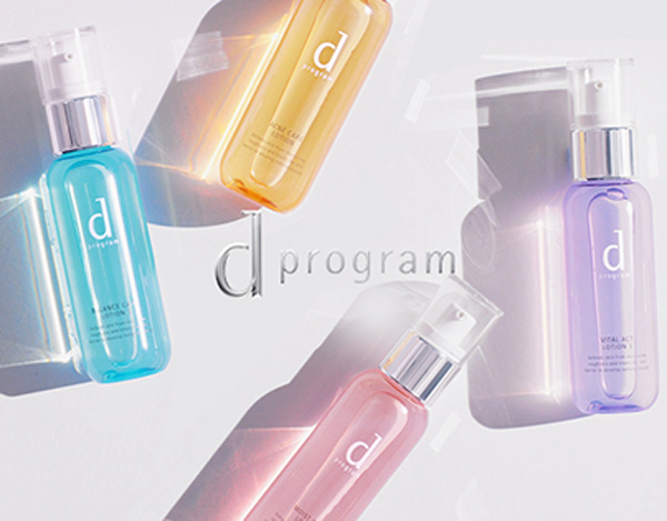 Có gì trong dòng dược mỹ phẩm D Program của Shiseido khiến hội yêu da ngây ngất? - 1