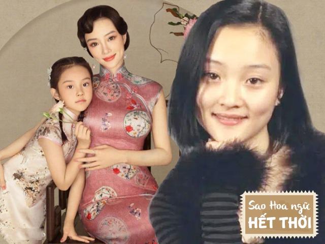 Ảnh hậu trẻ nhất Cbiz Lý Tiểu Lộ: Cắm sừng chồng, bị showbiz ghét bỏ, dùng con gái tái xuất