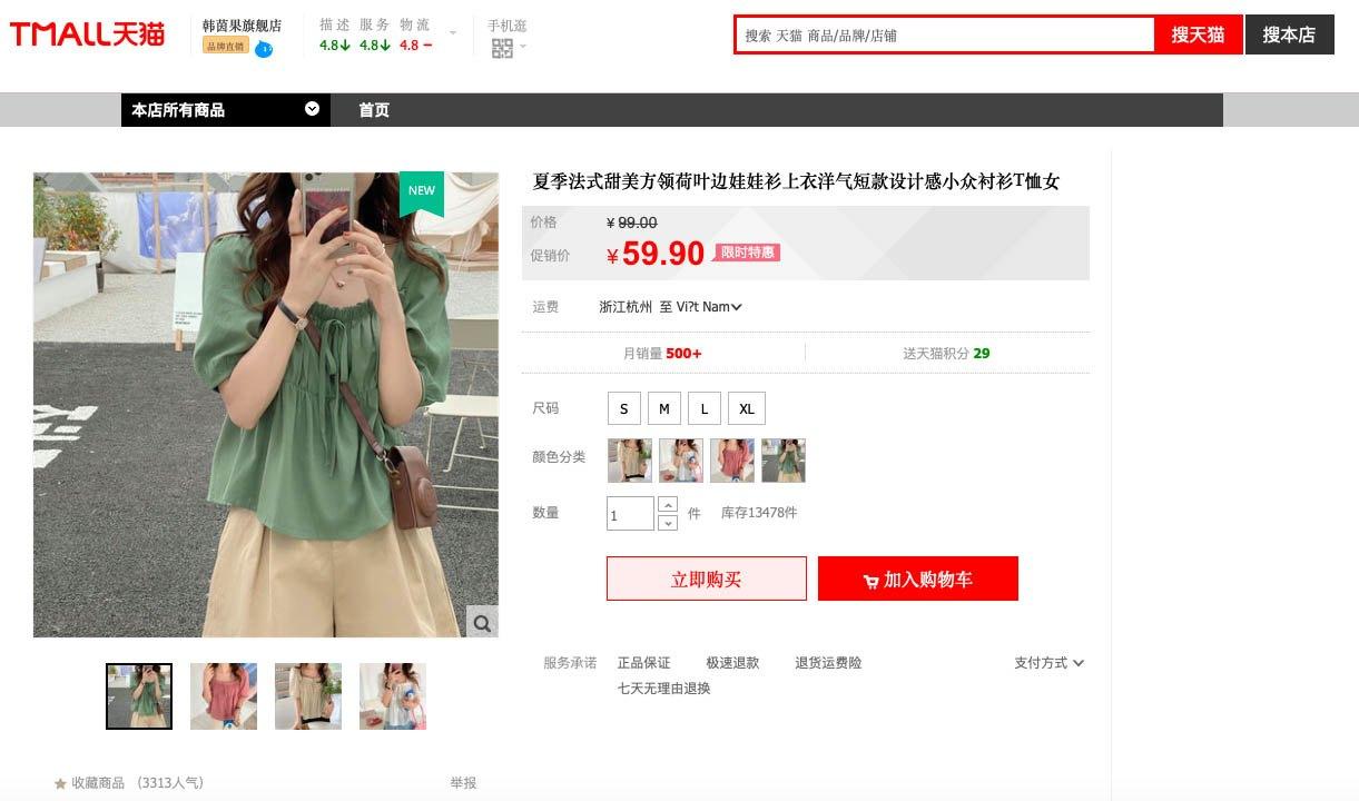 Dịch ở nhà order đồ Taobao, chị em ghim ngay loạt bí kíp tránh amp;#34;tiền mất tật mangamp;#34; - 8