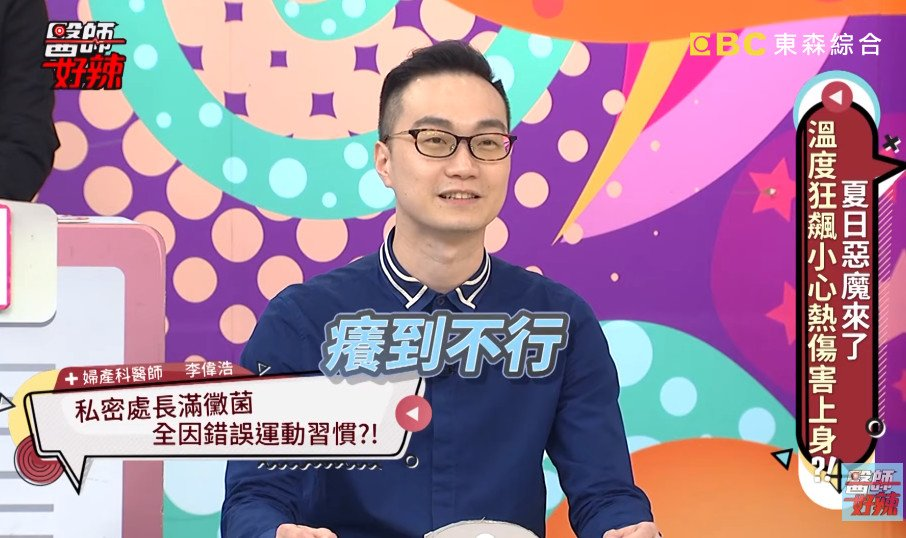 "nu sinh cau cuu bs vi am dao ""moc xanh"" do sau khi boi khong lam dieu nay can than - 3"