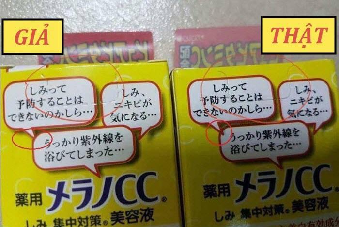 Đường dây mỹ phẩm giả bị phanh phui, nàngmua serum Vitamin C đình đám giá rẻ nên cẩn thận - 5