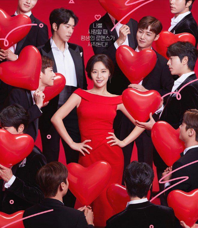 """top phim han ra mat thang 7: """"mo ngo"""" song ji hyo dai chien """"nu hoang"""" hwang jung eum - 4"""