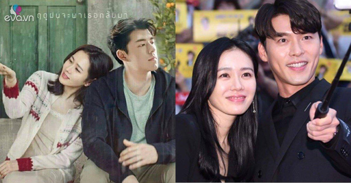 Tình đầu quốc dân Hàn được 2 nam thần Thái Lan tỏ tình, fan lo lắng Hyun Bin mất bồ