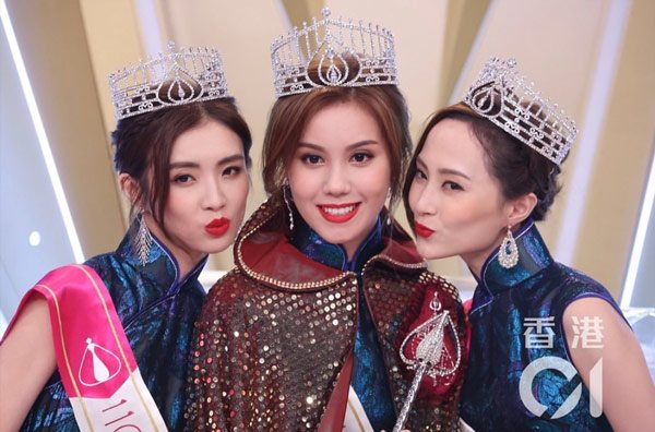 Tân Hoa hậu Hồng Kông gây sốt vì nhan sắc tuyệt trần, thành tích học tập khủng - 1