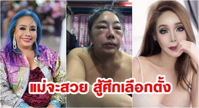 """Tin tức 24h: Nhan sắc đẹp bất ngờ của nữ đại gia Thái Lan thích """"yêu"""" 28 lần/ngày - 1"""