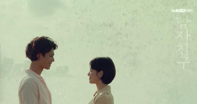 """chi moi gap go, song hye kyo da cung """"phi cong tre"""" tinh tu di ngam hoang hon - 9"""