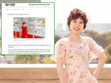 Báo Hàn khen ngợi sự thành công của doanh nhân trẻ Trâm Tạ