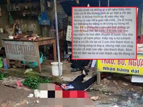 Vụ cô gái bán đậu xinh đẹp bị bắn chết: Hé lộ nội dung tin nhắn của nghi phạm