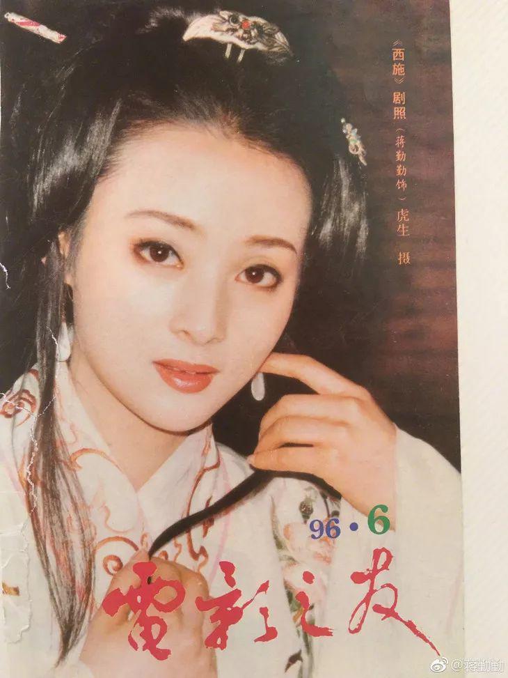 """tuong can can - my nhan 3 lan """"phu long"""" quynh dao va chuyen tinh nguoi dep - quai vat - 3"""