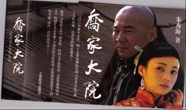 """tuong can can - my nhan 3 lan """"phu long"""" quynh dao va chuyen tinh nguoi dep - quai vat - 8"""