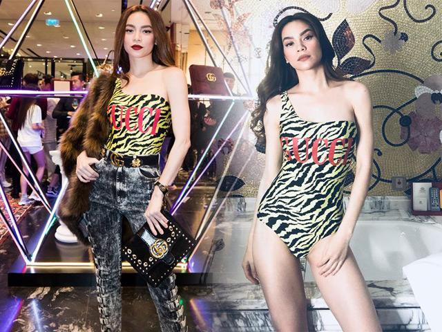 Diện lại bikini cũ, Hồ Ngọc Hà tiếp tục nhấn chìm phong cách thời trang của chính mình