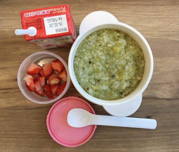 12 cách nấu cháo ếch cho bé ăn dặm thơm ngon, đầy đủ chất dinh dưỡng - 4