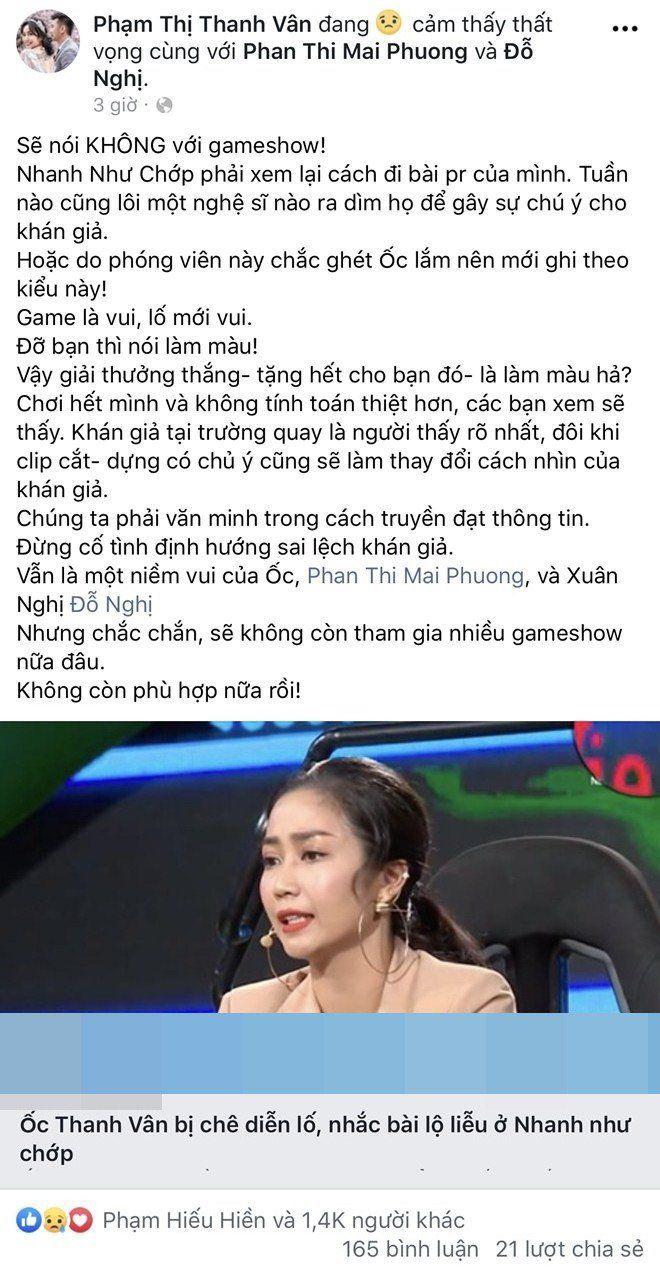 Bị chỉ trích vì làm lố tại gameshow, Ốc Thanh Vân vẫn tự tin khoe nhan sắc đẹp rụng rời - 1