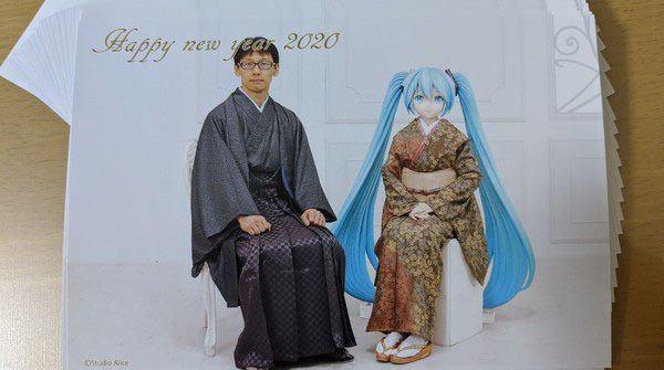 Hình ảnh mới nhất của 2 vợ chồngKondo.