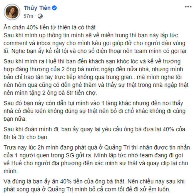 Cô gái bị tố ăn chặn 3 triệu tiền từ thiện ca sĩ Thủy Tiên đưa, dân mạng phẫn nộ - 1