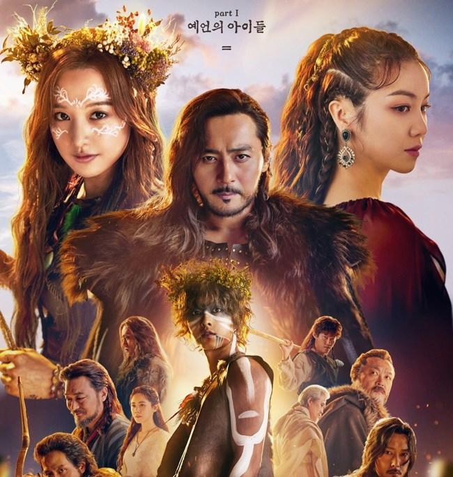 Hậu ly hôn Song Hye Kyo, Song Joong Ki amp;#34;đen đủ đườngamp;#34;, phim 500 tỷ không thể ra rạp - 4