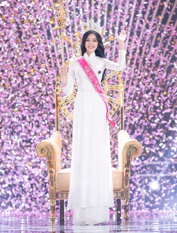 Trước khi lộng lẫy muôn kiểu váy áo, tân Hoa hậu Đỗ Thị Hà từng gắn bó đồ làm nông - 1