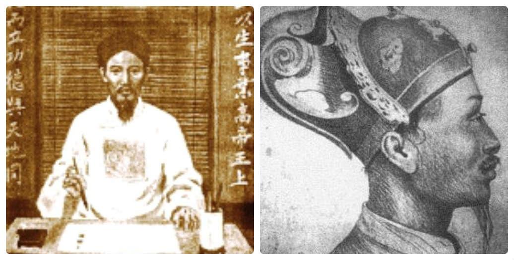 Lâm chung tuổi 92, Từ Dũ Thái hậu đẹp ngỡ ngàng: bí thuật dưỡng nhan ngàn năm vẫn lưu truyền - 3